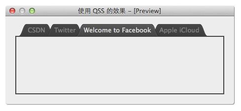 QSS Subcontrol   公孙二狗